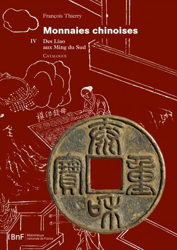 """Résultat de recherche d'images pour """"bnf monnaie chine"""""""